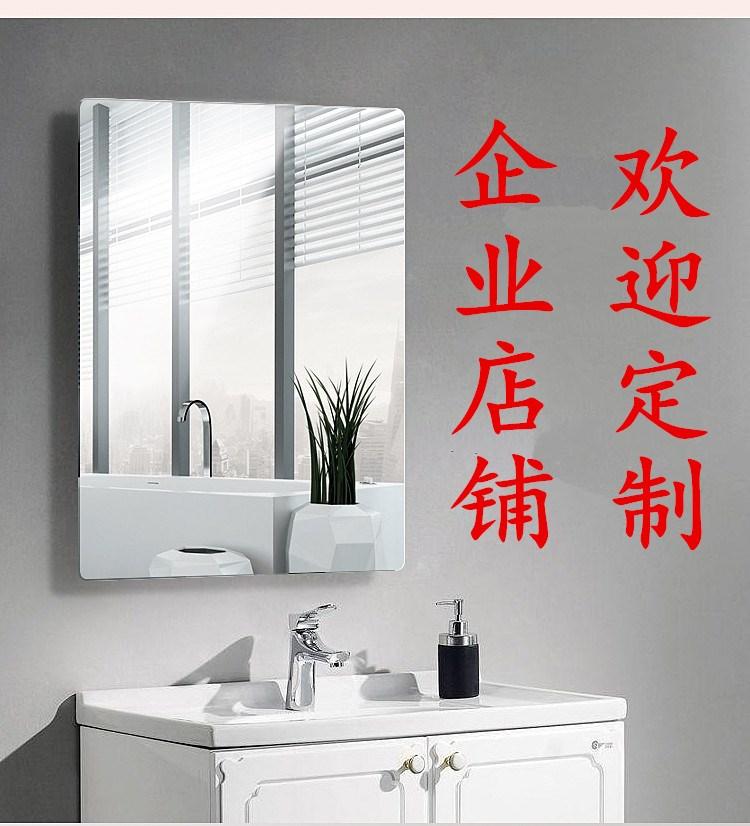 高清卫生间镜子卫浴镜壁挂厕所洗漱镜台镜免钉粘贴镜专胰些做镜子