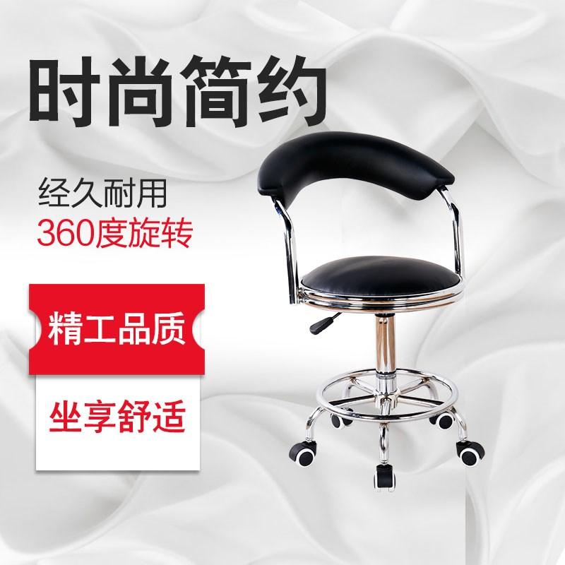 餐桌凳可升降靠背小型脚钉前台座椅升降美容凳吧椅固定脚高家用