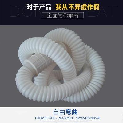 米套管连接管转接头洗衣机进水管软管接口接水龙头 2 冷热塑料管