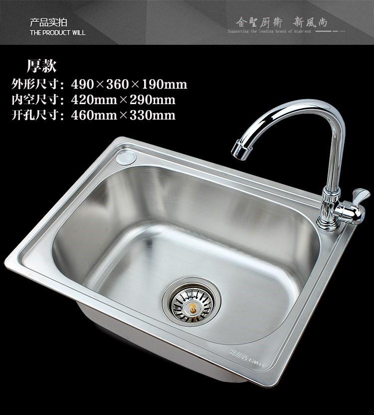 不锈钢单槽洗菜盆挂墙式单眼洗手盆支架水槽三角架单槽带新款 304