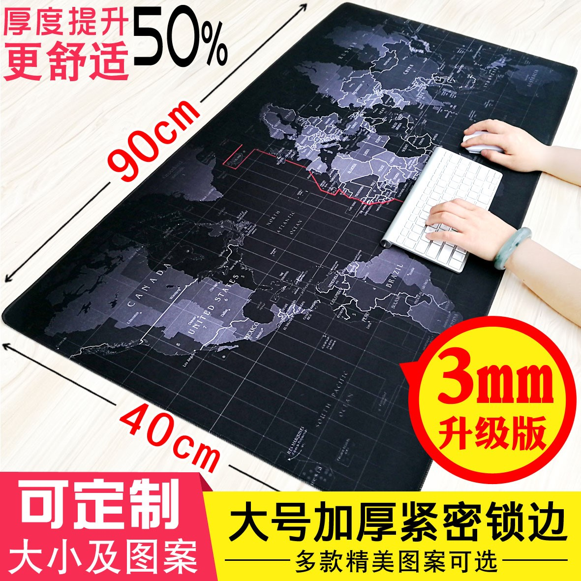 硅胶 软垫可卷曲 办公桌垫 40 90 鼠标垫 超大硅胶桌面垫