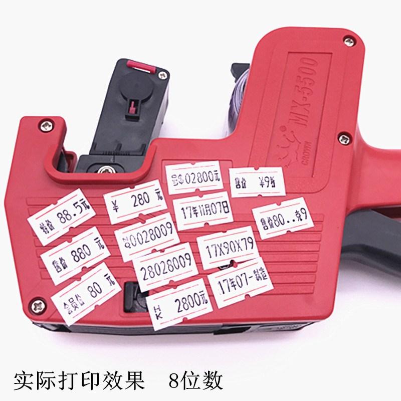 标示机便携式打号码打码机标价贴打生产打码机码打码货号数字小店
