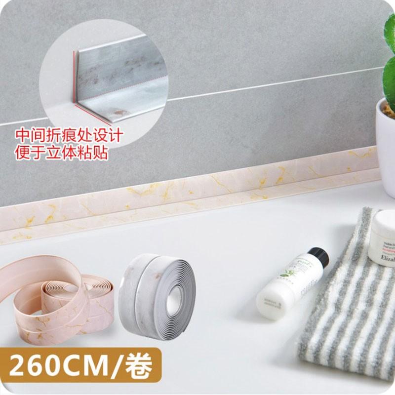 密封边角墙角防水贴洗菜池边缘厨房防油洗碗池水槽墙角条墙贴纸贴