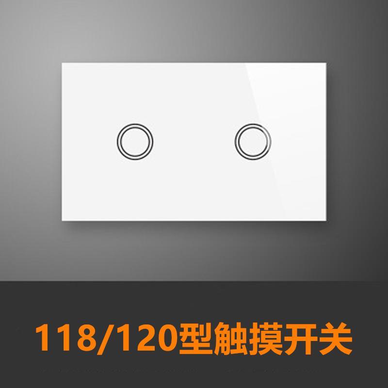 型遙控隨意貼免布線雙控開關 118120 智能無線觸摸開關