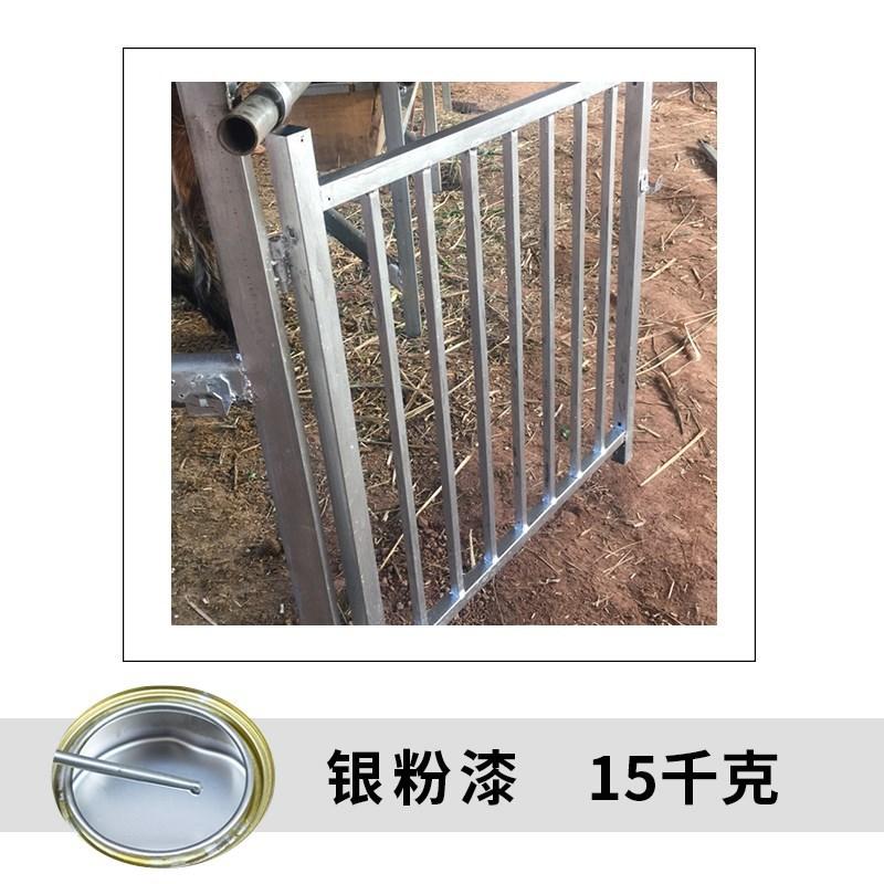 金属漆 银粉亮光水管门窗防锈漆银白手动银白色漆刷擦不掉