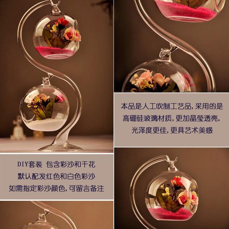 电视柜酒柜装饰品摆件玻璃艺术工艺品 创意欧式客厅花瓶家居饰品