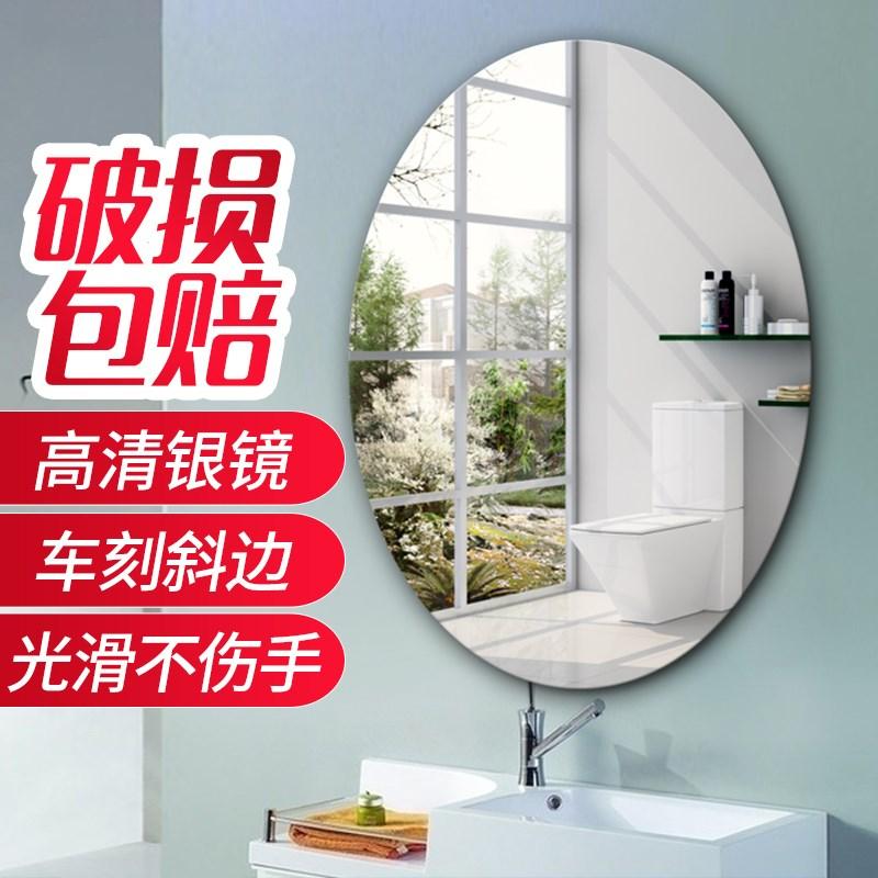 镜子壁挂式洗脸台卫生间洗澡间衣帽间美容院粘墙家庭 贴衣柜门上
