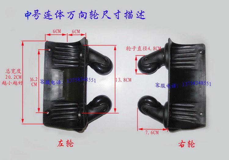 拉杆箱连体万向轮橡胶轮子行李箱皮箱包耐磨脚轮维修轮子配件轱辘