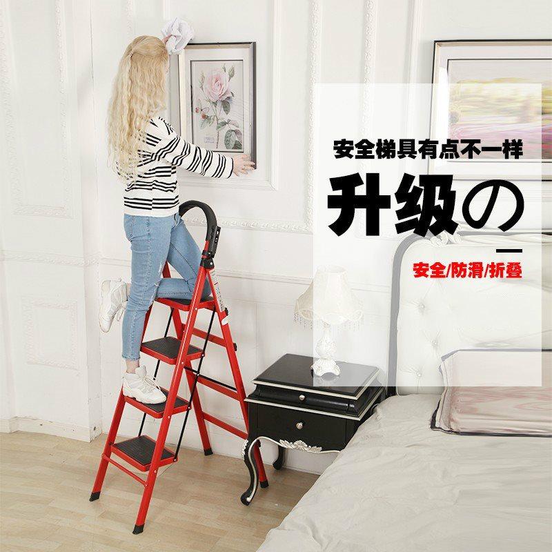 施工双层床人字梯七室内梯马凳攀爬护角装修家庭伸缩梯登高梯八步