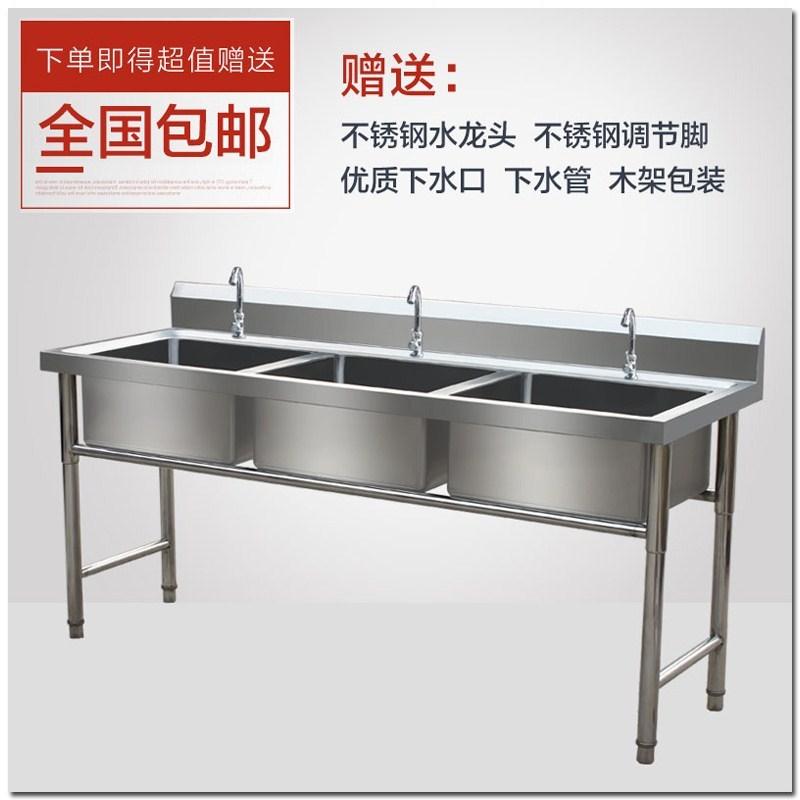 商用不锈钢水槽套餐洗手盆厨房双槽洗碗池双盆带台食堂洗菜盆水池
