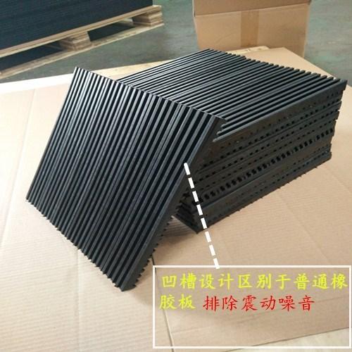 中央空调机械厚减震垫降噪外机防震防滑橡胶防噪音跑步机隔音地垫