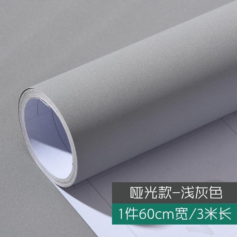 加厚自纯色墙贴防水软片 pvc 深灰色贴纸单色背景墙纸波音自粘