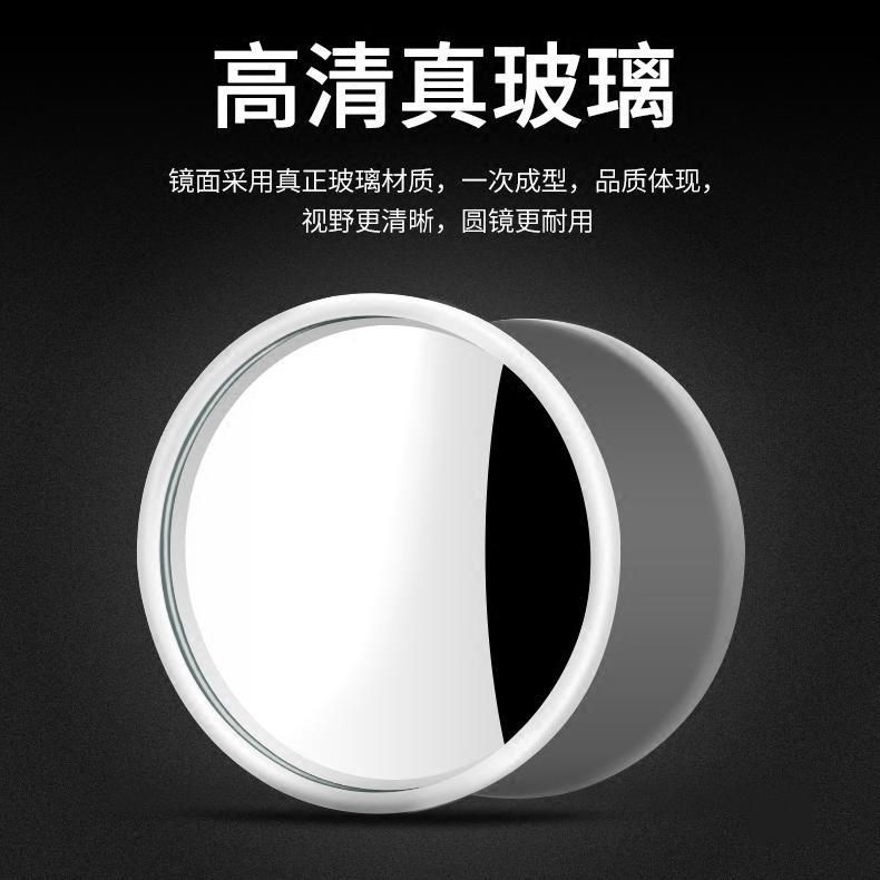 汽车内外两用后视镜小圆镜倒车反光镜360度可调盲点镜广角辅助镜