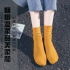 Crimped socks women's tube socks spring and autumn models of solid color pile socks Japanese stockings outer wear ins pure cotton autumn and winter