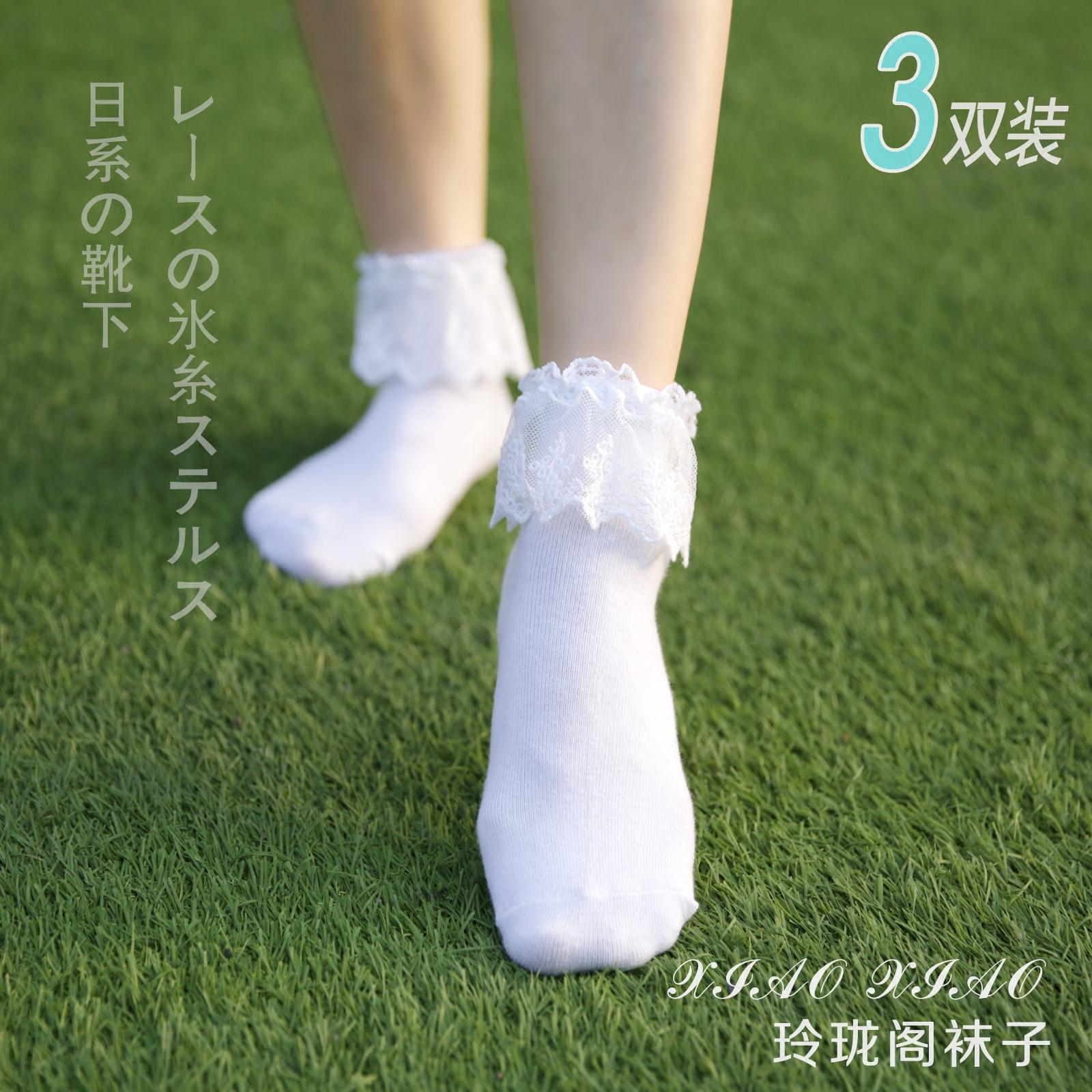 女袜子女短袜纯棉日系蕾丝公主韩国可爱花边袜 大人软妹夏季  lolita