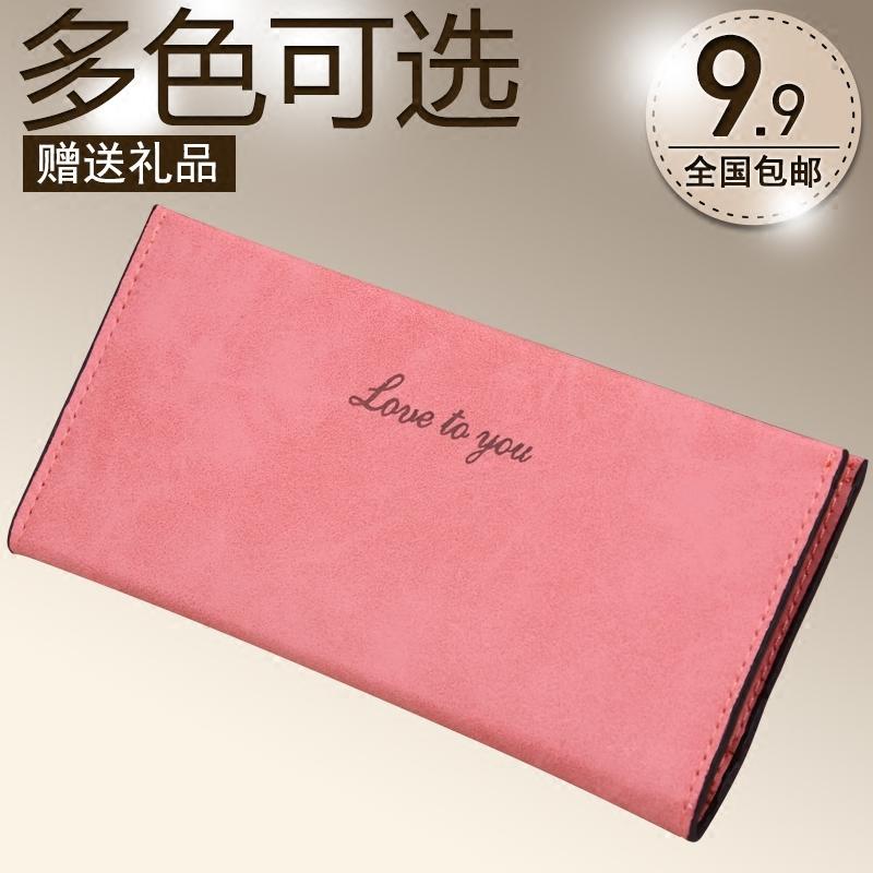 錢包女長款 女生韓版超薄款皮夾手拿包 學生清新磨砂簡單錢夾卡包