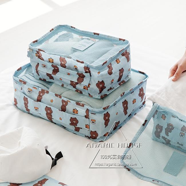 韩国line friends可爱卡通防水旅行箱衣物分类网格收纳袋鞋整理包