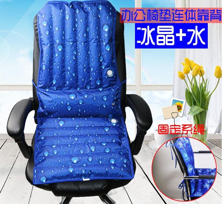 办公椅水坐垫 冰垫消暑降温一体水垫汽车座垫坐垫靠背连体组合垫