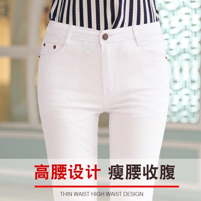 白色七分裤女夏2019新款显瘦大码7分外穿打底裤夏季薄款中裤马裤