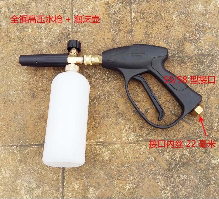 厂家促销全铜高压洗车水枪 洗车泡沫枪 各型号洗车机高压水枪包邮