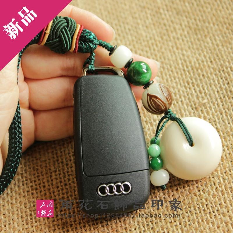 手工编织绳汽车钥匙扣钥匙圈平安扣挂件钥匙链 菩提根莲花钥匙扣