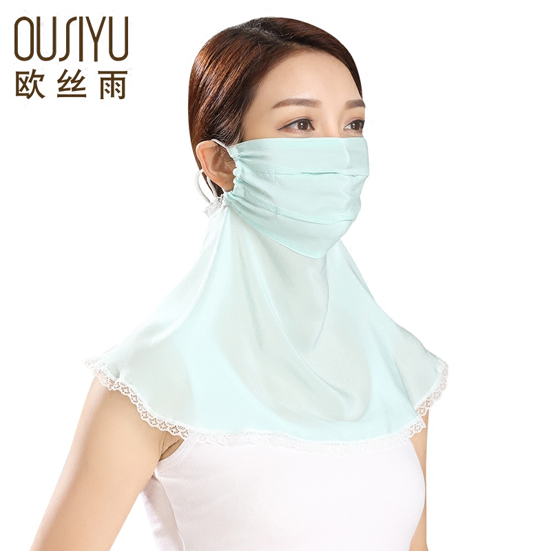 真丝防晒口罩防尘透气面罩全脸女夏季护颈遮阳薄款可清洗防紫外线