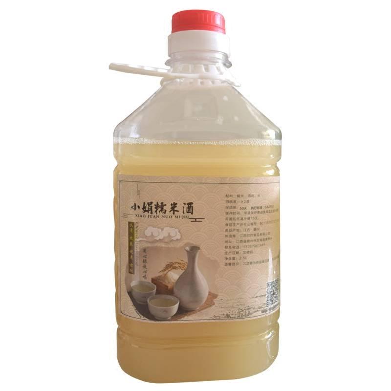 月子米酒甜酒酿  斤装 5 小娟米酒江西农家自酿糯米酒 甜米酒 月子水