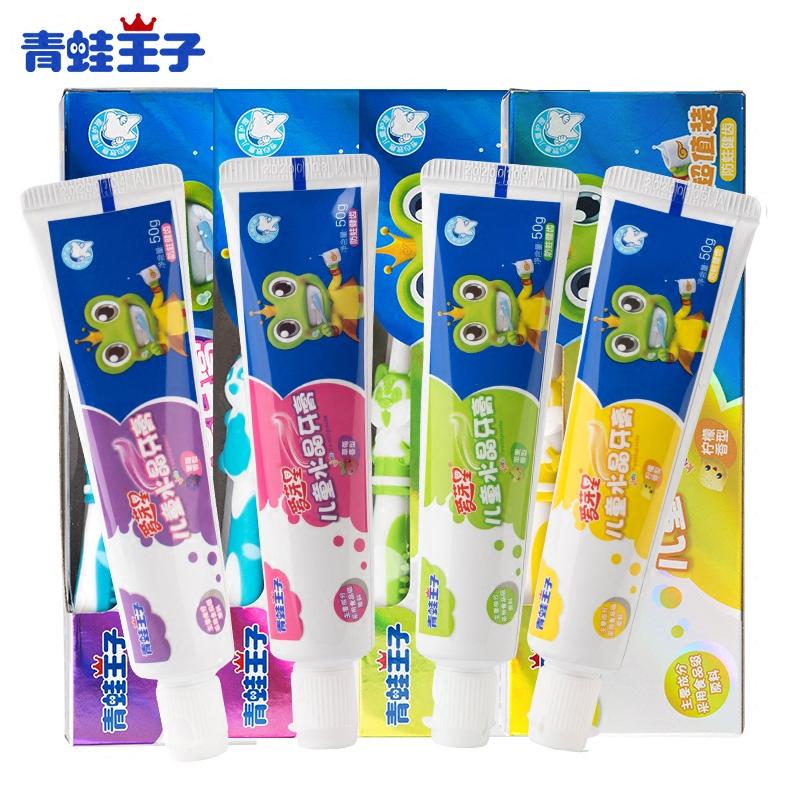 青蛙王子儿童牙刷牙膏套装3-6-12岁防蛀正品幼儿宝宝牙膏牙刷软毛