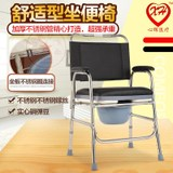 Xinhui thick stainless steel elderly toilet chair raiser toilet chair non-foldable mobile toilet