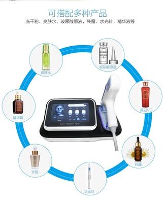 微动射频水光针头美容仪器无针脸眼身部针头微晶纽菲斯H7原配耗材