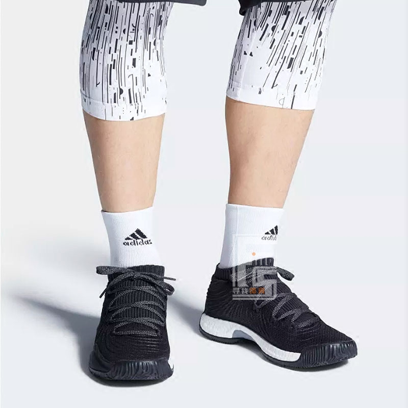 Adidas Explosive 2017 Low维金斯boost高低帮BY4461篮球
