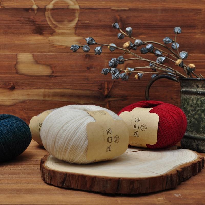 【悸动】纯羊毛毛线 手工diy编织棒针钩针毛线 织围巾毛衣细毛线