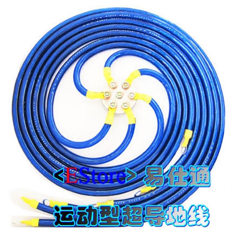 汽车地线强化动力改装加强搭铁线纯铜电瓶负极线稳定电流提速6根