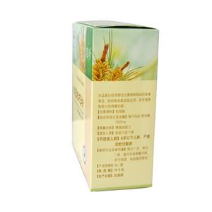 【买2送杯勺】国珍牌破壁松花粉 3g/袋*30袋 增强免疫力带码