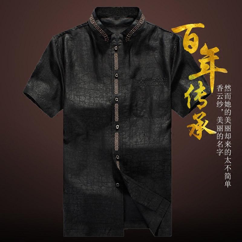 夏装新款桑蚕丝莨绸衬衫唐装真丝龟纹香云纱 中式男装刺绣短袖