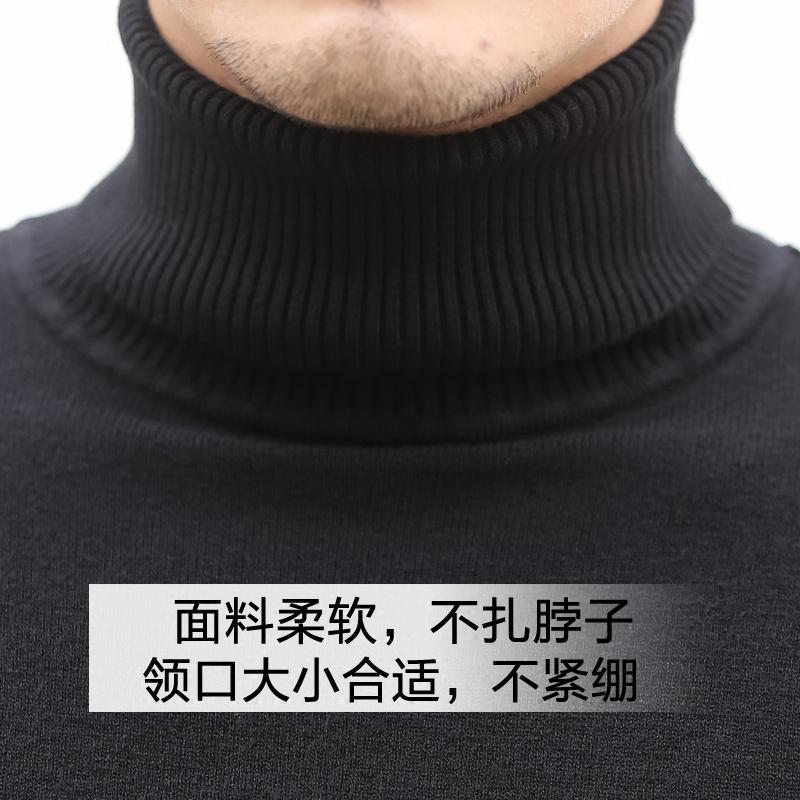 【全店三件包邮】男士高领毛衣韩版修身黑色纯色秋冬季打底针织衫
