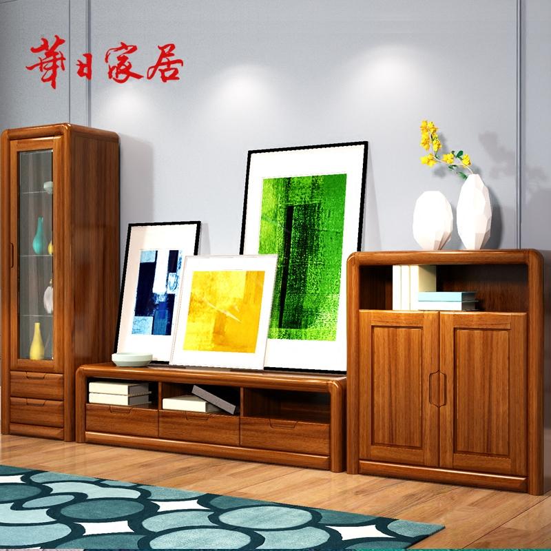 华日家居 全实木电视柜组合现代中式客厅储物收纳柜地柜 客厅家具 (¥4110(券后))