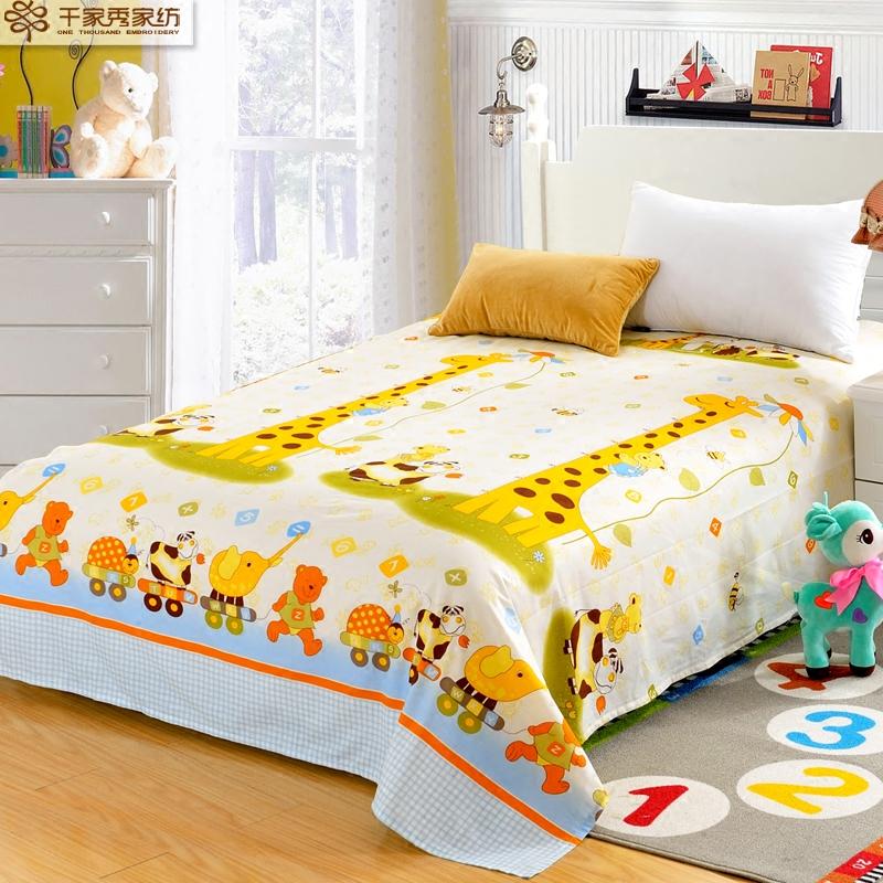 千家秀全棉儿童床单 单人床上用品155*220 学生宿舍 0.9/1.2m床