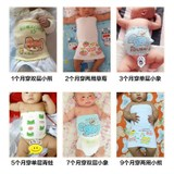 Newborn care belly cotton apron pocket baby bibs baby belly thick warm autumn and winter months 0-3-6