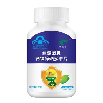 儿童钙片小孩维生素钙铁锌