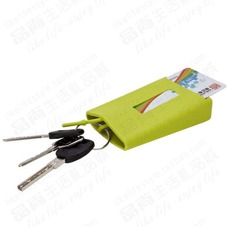 抽拉式硅胶钥匙包 创意卡通可爱多功能零钱包钥匙扣公交卡包包邮
