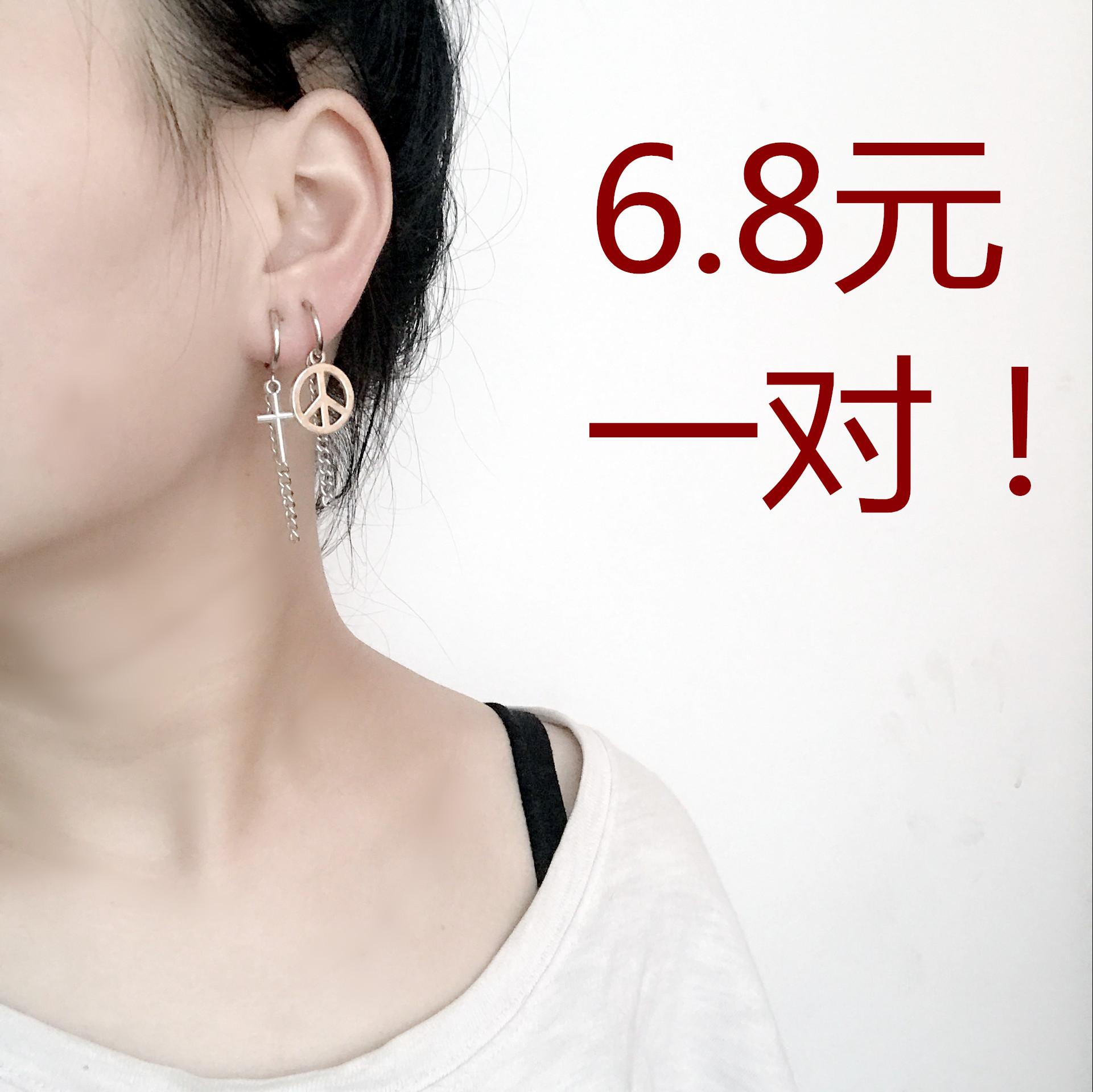 做旧字母爱心和平十字麻叶别针链条耳圈耳环复古耳钉无耳洞耳骨夹