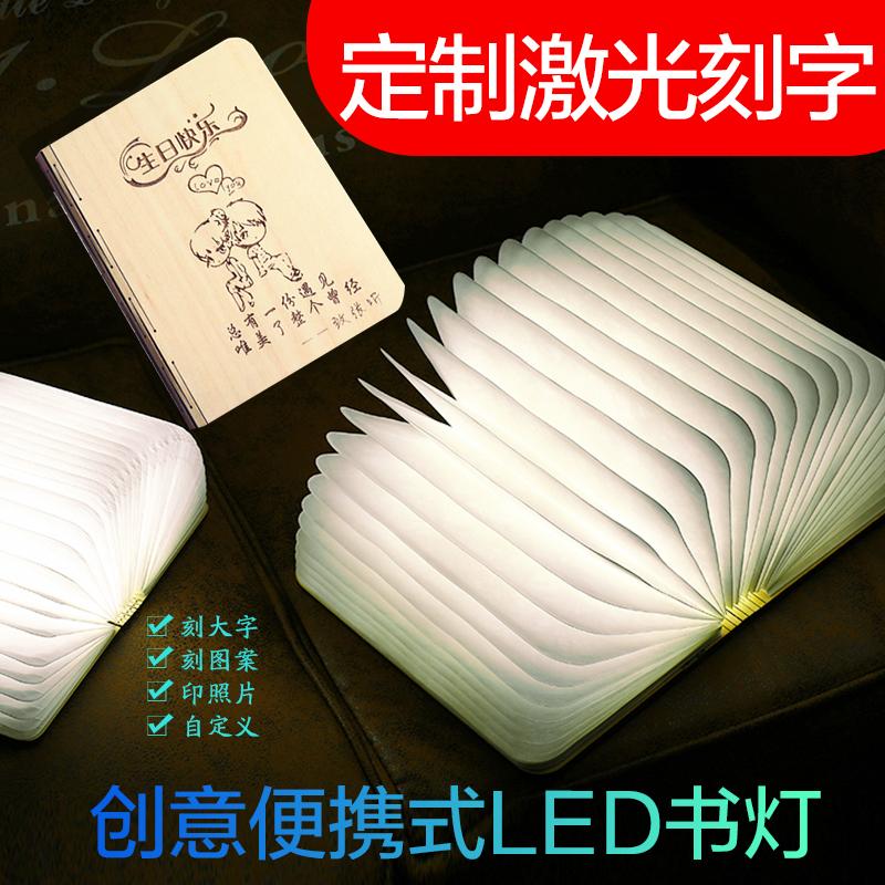 充电小夜灯装饰折叠 usb 书本灯便携式翻页折纸书灯 led 创意变色
