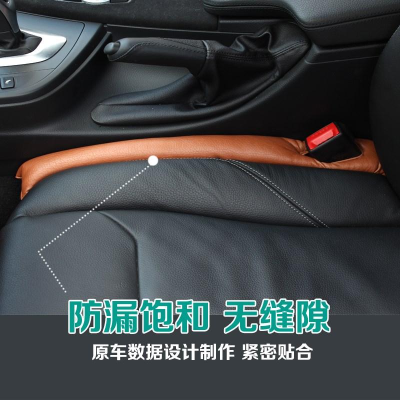 丰田普拉多卡罗拉汽车内用座椅防漏塞条缝隙夹缝座位防漏垫防掉套