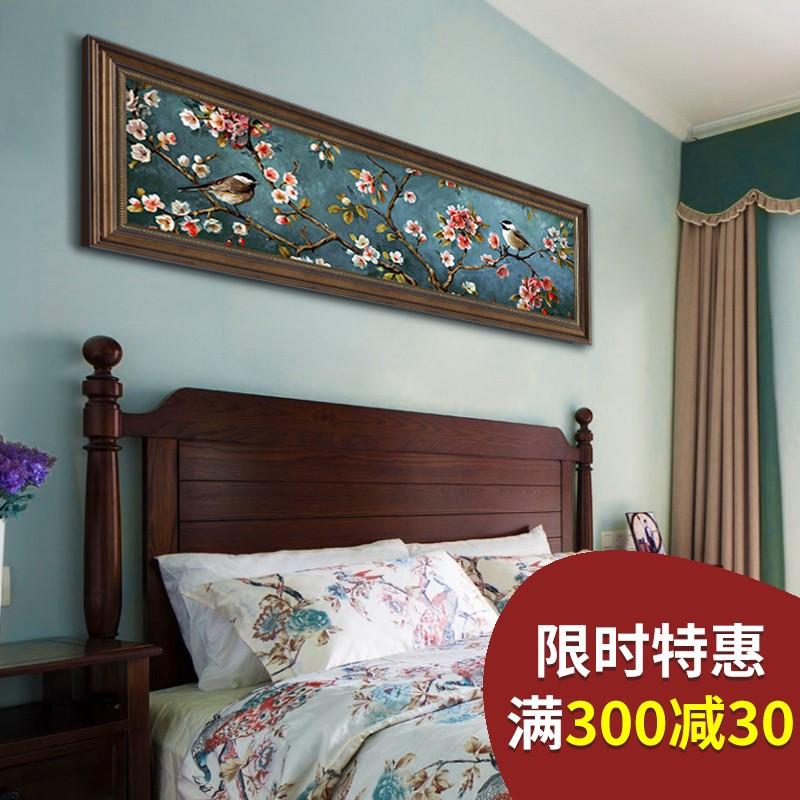 美式装饰画床头画客厅壁画欧式卧室挂画温馨横幅风景花鸟墙画