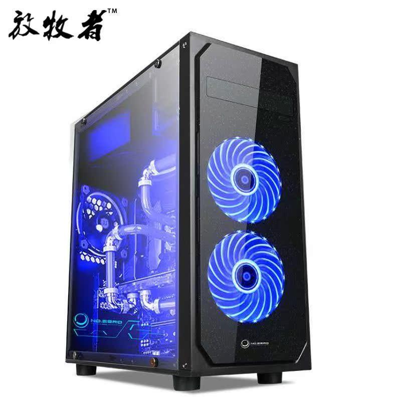 白色 usb3.0 電腦機箱臺式機網吧機箱大機箱 臺式機箱 diy 機箱 t5atx