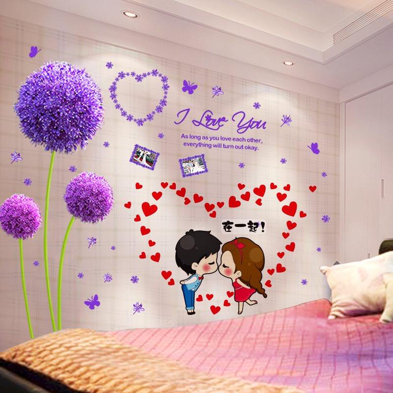 浪漫结婚婚房新房装饰用品卧室房间背景墙布置墙纸自粘贴画墙贴纸
