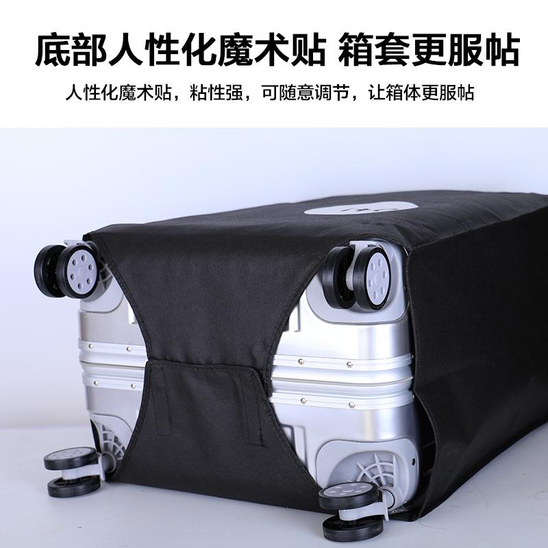调节纯色外罩加厚行李箱保护套防水牛津布旅游包边箱套防尘拉杆箱