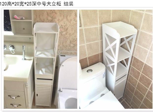防水浴室卫生间免打孔置物架落地厕所洗手间整理收纳马桶储物边柜