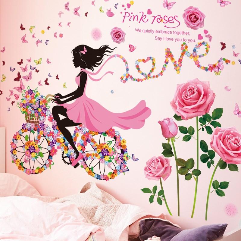 卧室温馨墙贴纸床头浪漫满屋自粘少女房间墙纸贴画装饰品粉色